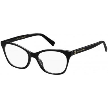 Imagem dos óculos MARC379 807 5117