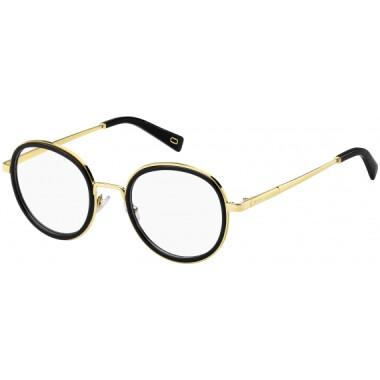 Imagem dos óculos MARC396 2M2 5023