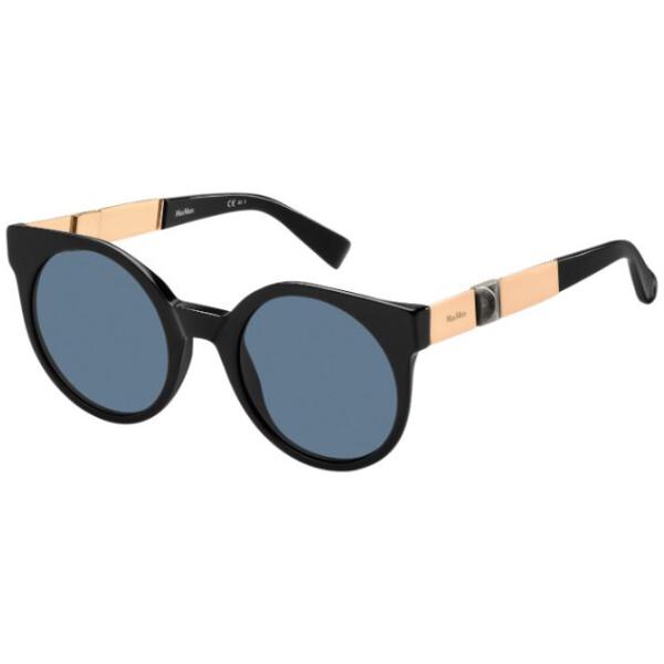 Imagem dos óculos MAX.STONE II YA2KU