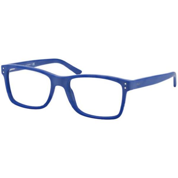 Imagem dos óculos PH2057 5422 5318