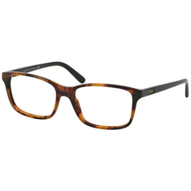 Imagem dos óculos PH2142 5549 5417