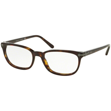 Imagem dos óculos PH2149 5003 5418