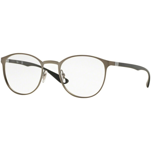 Imagem dos óculos RB6355 2620 5020