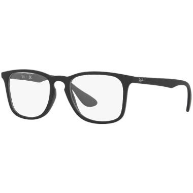 Imagem dos óculos RB7074 5364 5218