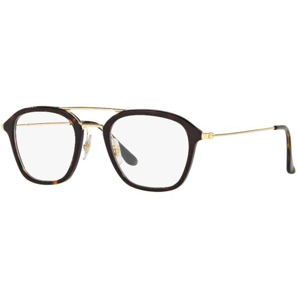 Imagem dos óculos RB7098 2012 5021