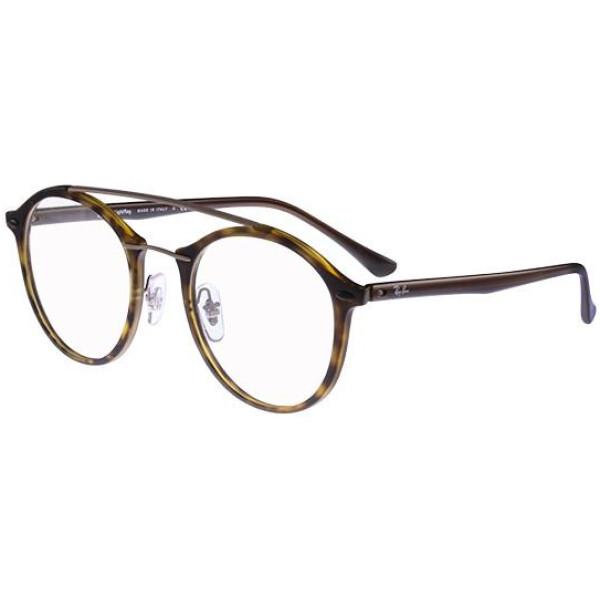 Imagem dos óculos RB7111 5200 5121