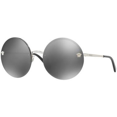 Imagem dos óculos VER2176 1000/6G
