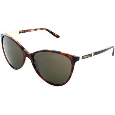 Imagem dos óculos VER4260 5077/73