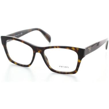 Imagem dos óculos VPR22S 2AU-1O1 5416