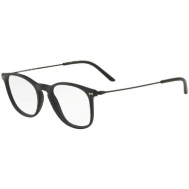 Imagem dos óculos AR7160 5042 5319