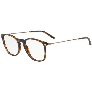 Imagem dos óculos AR7160 5089 5319