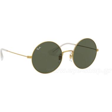Imagem dos óculos RB3592 9013/71 55