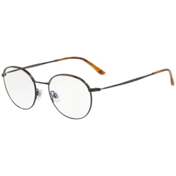 Imagem dos óculos AR5070J 3247 4919